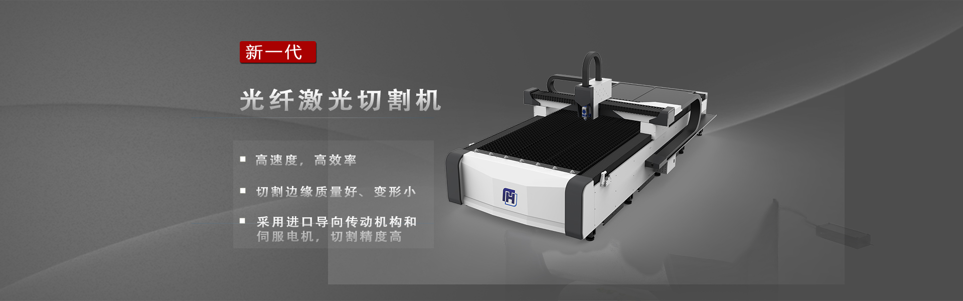 平博app焊接机厂家