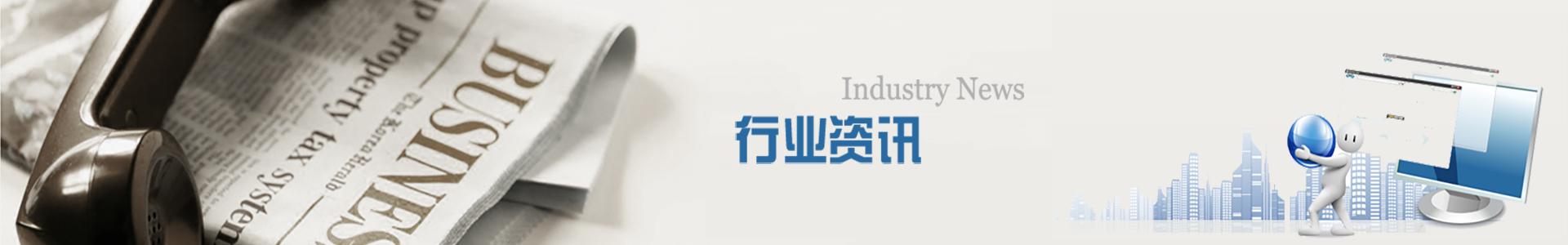 平博app打标机厂家