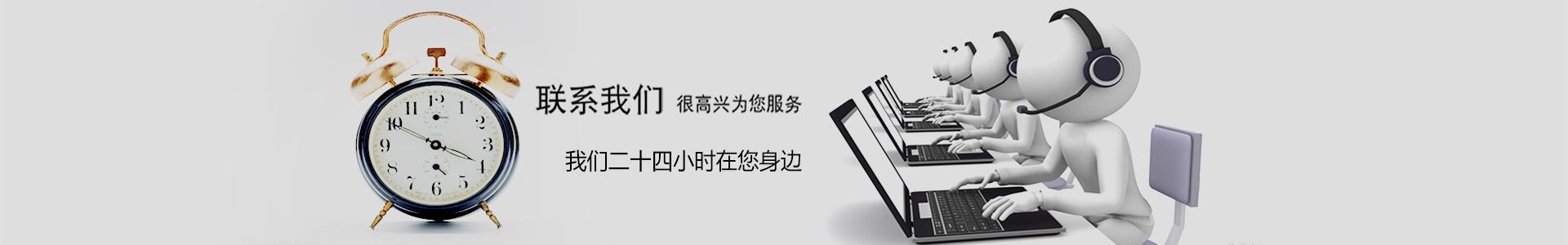平博app切割机品牌
